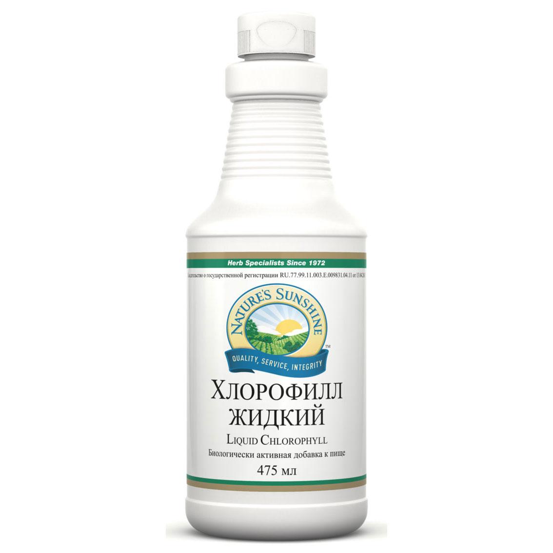Хлорофилл Жидкий НСП Chlorophyll Liquid NSP