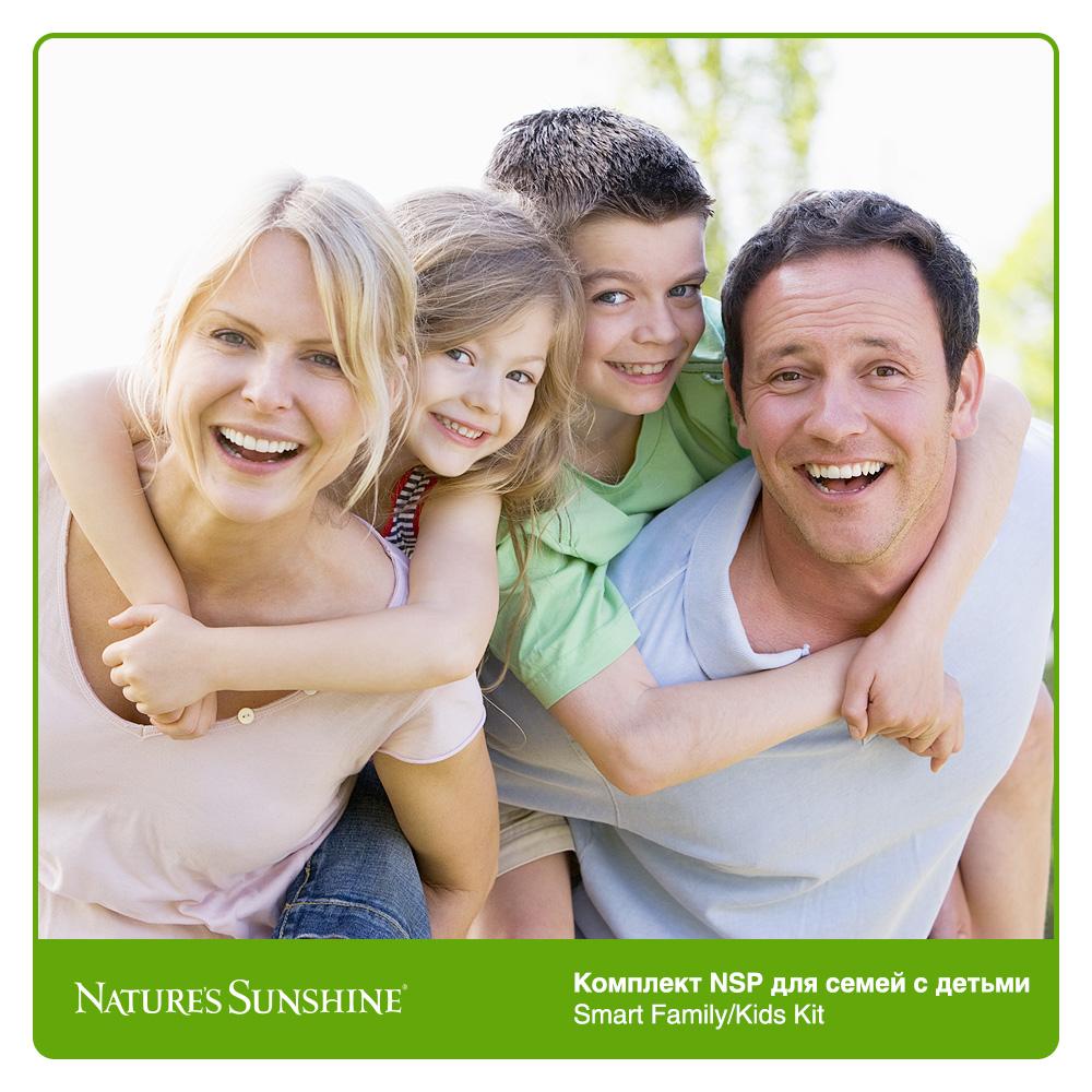 Комплект NSP для семей с детьми