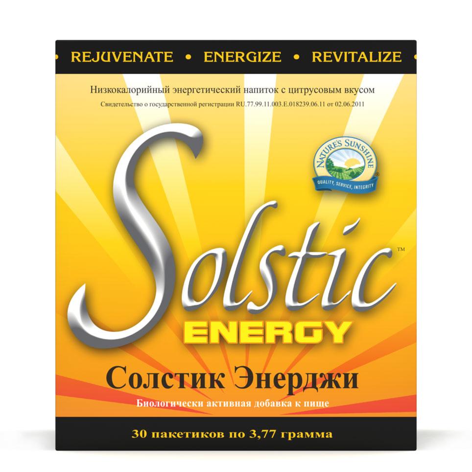 Солстик Энерджи НСП Solstic Energy NSP