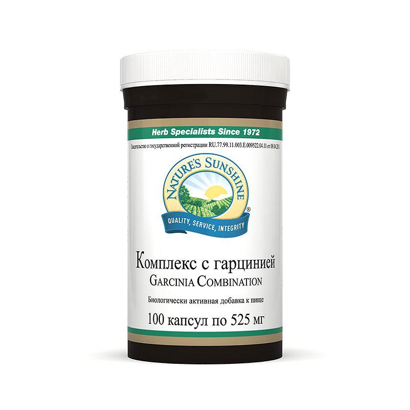 Комплекс с Гарцинией НСП Garcinia Combination NSP