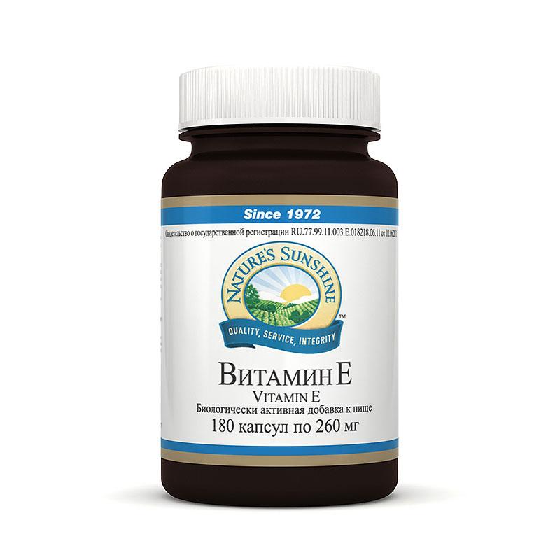 Витамин Е НСП Vitamin E NSP