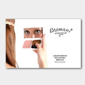 Мини-каталог декоративной косметики 10 шт