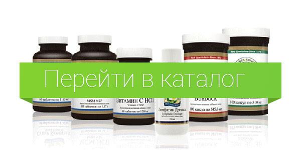 Купить продукцию НСП в каталоге с доставкой ро России