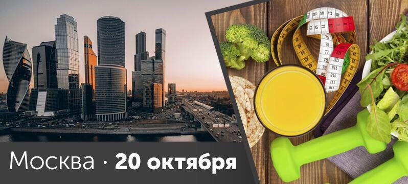 "Семинар ""NSP в руках профессионалов"""