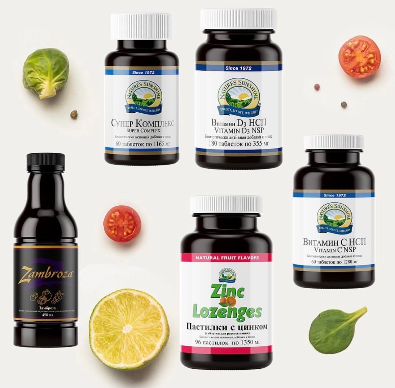 Какие продукты NSP 100% рекомендуем веганам?